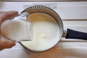 Далее, в сотейнике соединяем сливки, молоко и сахар обычный, в количестве 50 граммов от общего. Это удобно делать прямо на весах, поставив посуду, и наливая в ковш всё по списку.
