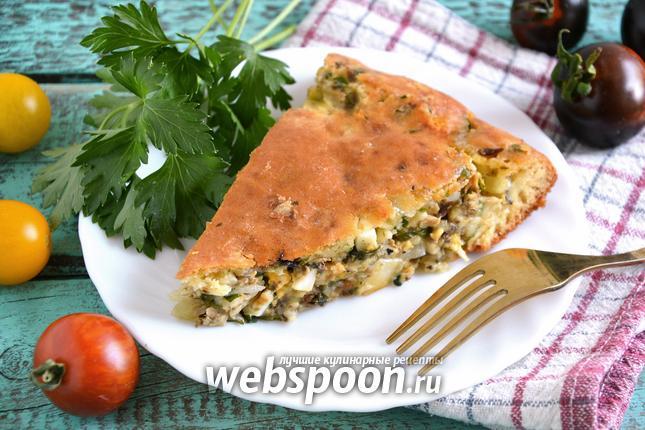 Фото Кефирный пирог с сардинами, яйцом и зеленью