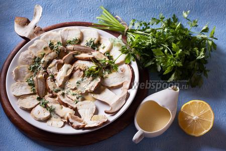 Грибной салат из долины Аоста