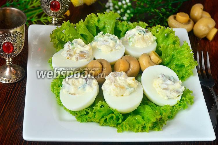 Фото Яйца фаршированные ананасами, грибами и огурцами