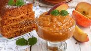 Фото рецепта Карамельно-яблочный крем