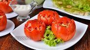 Фото рецепта Помидоры начинённые картофелем, грибами, сыром и оливками с соусом из петрушки и сметаны