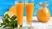 Фото рецепта Яблочно-тыквенный напиток с мякотью