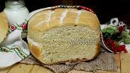 Фото рецепта Хлеб на оливковом рассоле