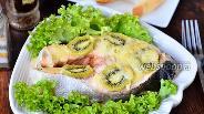 Фото рецепта Лосось запечённый с киви под сырной корочкой