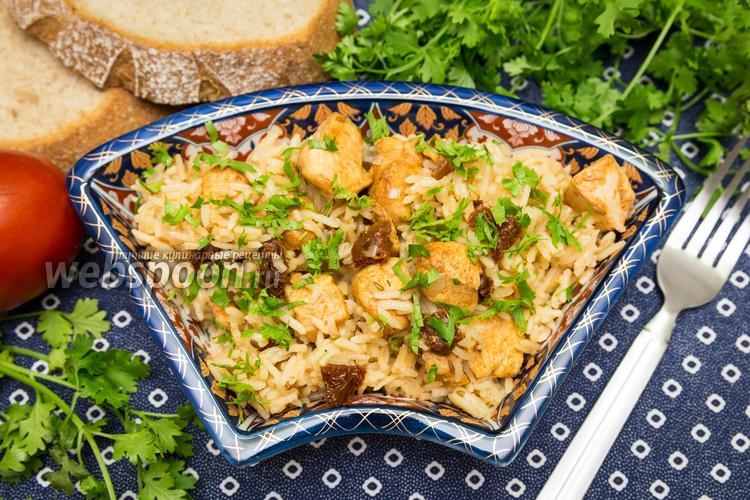 Фото Пряный рис с вялеными помидорами