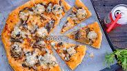 Фото рецепта Пицца с особым куриным фаршем и шампиньонами
