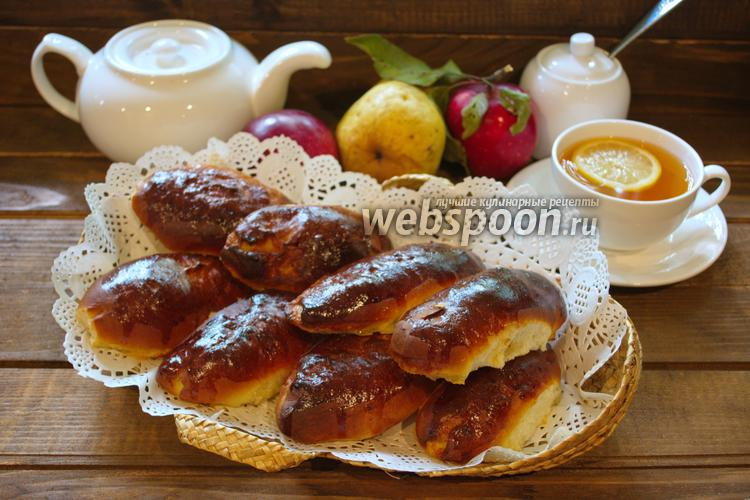 Фото Пирожки дрожжевые с яблоком и грушей