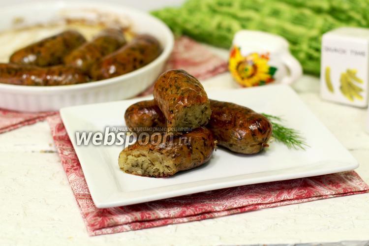 Фото Колбаски картофельные с зеленью