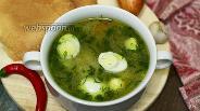 Фото рецепта Суп рисовый с перепелиными яйцами
