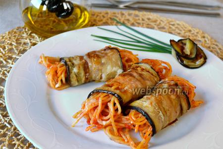 Баклажанные рулетики со спагетти