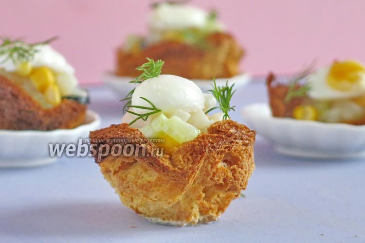 Фото Тарталетки с яйцами пашот