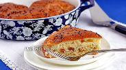 Фото рецепта Быстрый пирог с капустой и копчёной курицей
