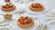 Фото рецепта Печенье ореховое с карамелью