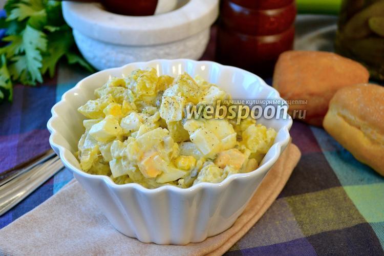 Рецепт Американский картофельный салат