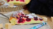 Фото рецепта Вишнёвый тарт с крем-фреш