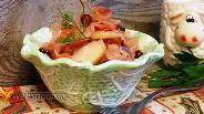 Фото рецепта Капуста «Провансаль» скороспелая
