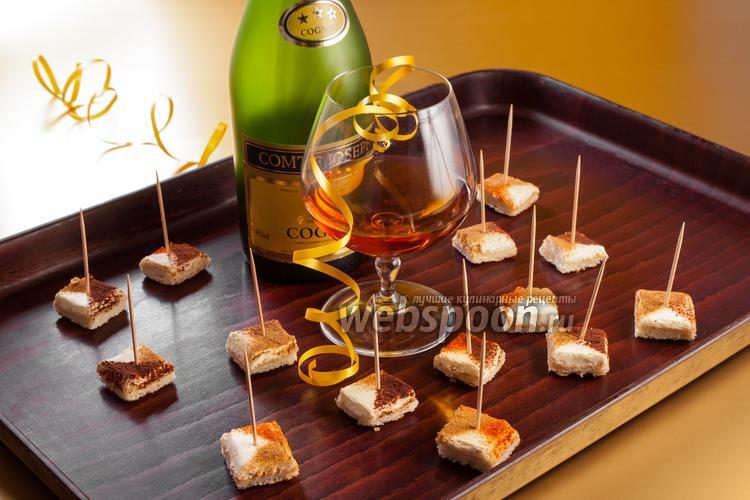 Фото Канапе с сыром «Коньяк-меланж»