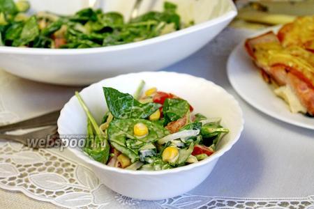 Салат со шпинатом и кукурузой