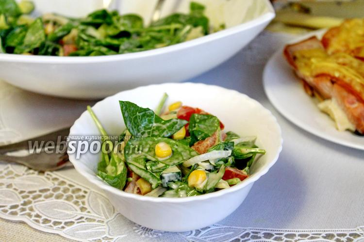 Фото Салат со шпинатом и кукурузой
