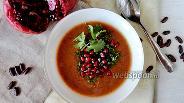 Фото рецепта Фасолевый суп-пюре с гранатом