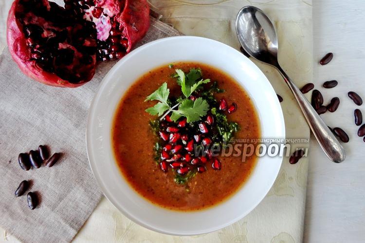 Фото Фасолевый суп-пюре с гранатом