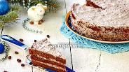 Фото рецепта Торт кофейно-шоколадный