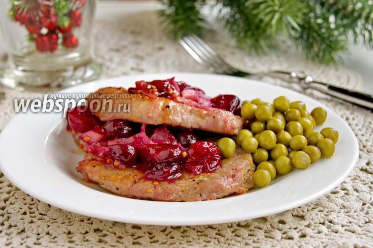 Фото Отбивные свиные в вишнёвом соусе