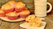 Фото рецепта Дрожжевые булочки с тыквой и Моцареллой