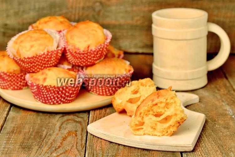 Фото Дрожжевые булочки с тыквой и Моцареллой