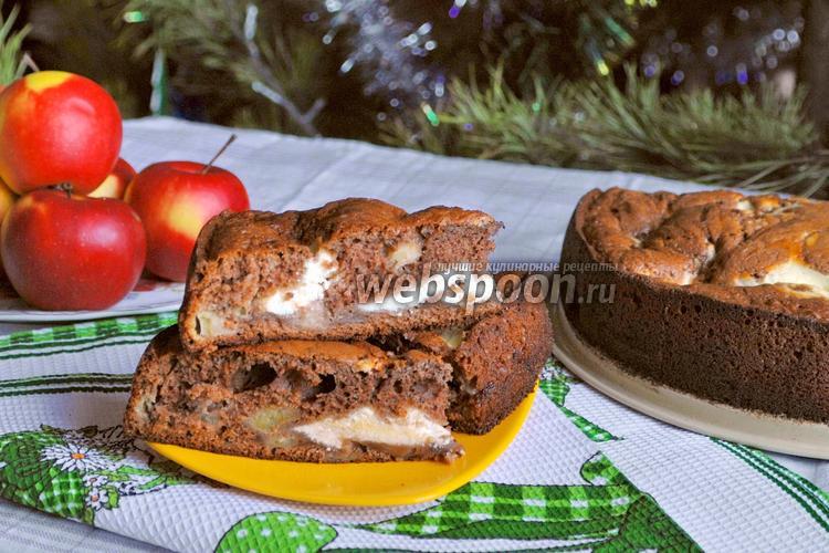 Рецепт Шоколадный пирог с яблоками и творожной начинкой
