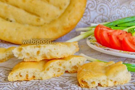 Фото рецепта Армянский хлеб матнакаш