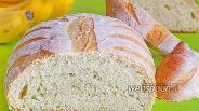 Фото рецепта Банановый белый хлеб