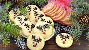 Фото рецепта Печенье «Рождественские олени»
