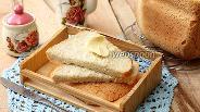 Фото рецепта Французская булка в хлебопечке