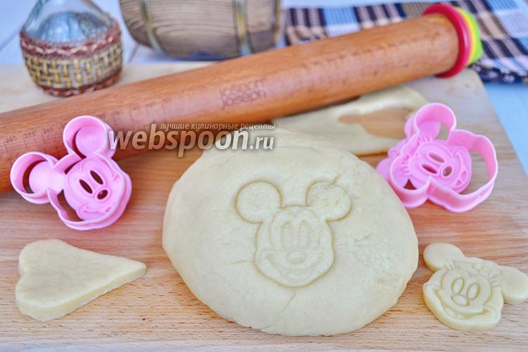Фото Песочное тесто без масла