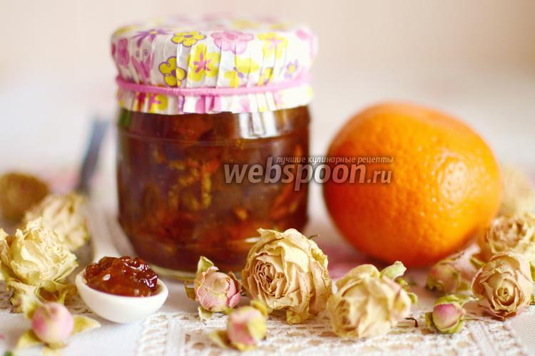 Фото Мандариновое варенье с лепестками роз в мультиварке