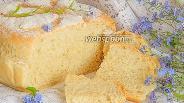 Фото рецепта Белый кружевной хлеб