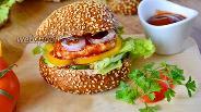 Фото рецепта Бургер с куриной котлетой