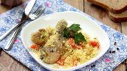 Фото рецепта Кускус с курицей и овощами в мультиварке