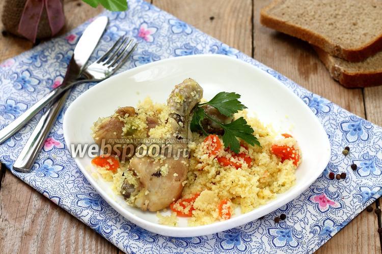 Фото Кускус с курицей и овощами в мультиварке