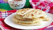 Фото рецепта Кутабы с творогом и зеленью