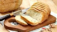 Фото рецепта Хлеб с морскими водорослями в хлебопечке