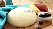Фото рецепта Тесто для пиццы в хлебопечке без молока