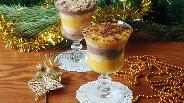 Фото рецепта Шоколадно-апельсиновый десерт