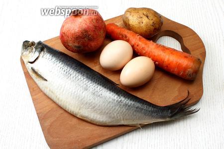 Для приготовления нам понадобятся следующие ингредиенты: картофель, сельдь соленая, морковь, яйца, гранат, лук репчатый и майонез. Яйца, картофель и морковь необходимо заранее отварить и охладить, филе сельди отделить от костей и кожи.