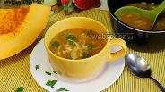 Фото рецепта Пикантный сырно-тыквенный суп-пюре