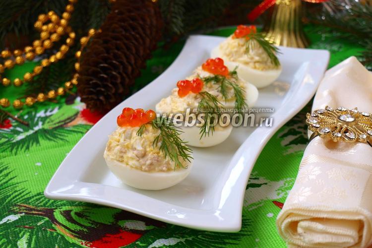 Фото Яйца фаршированные печенью трески