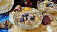 Фото рецепта Желе из шампанского с помело