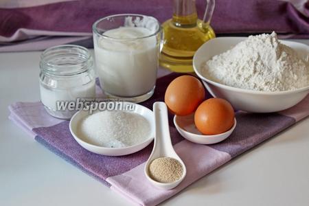 Для приготовления рогаликов нам понадобится мука пшеничная, дрожжи сухие, молоко, кефир, яйца куриные, соль, сахар, масло растительное.